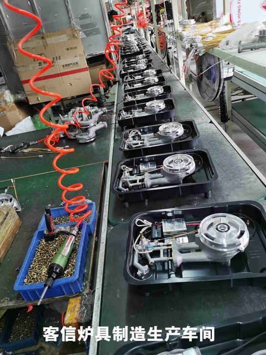 客信燃气灶燃气炉生产制造厂家