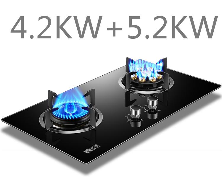 客信煤气炉灶,猛火炉灶,节能燃气灶煤气炉