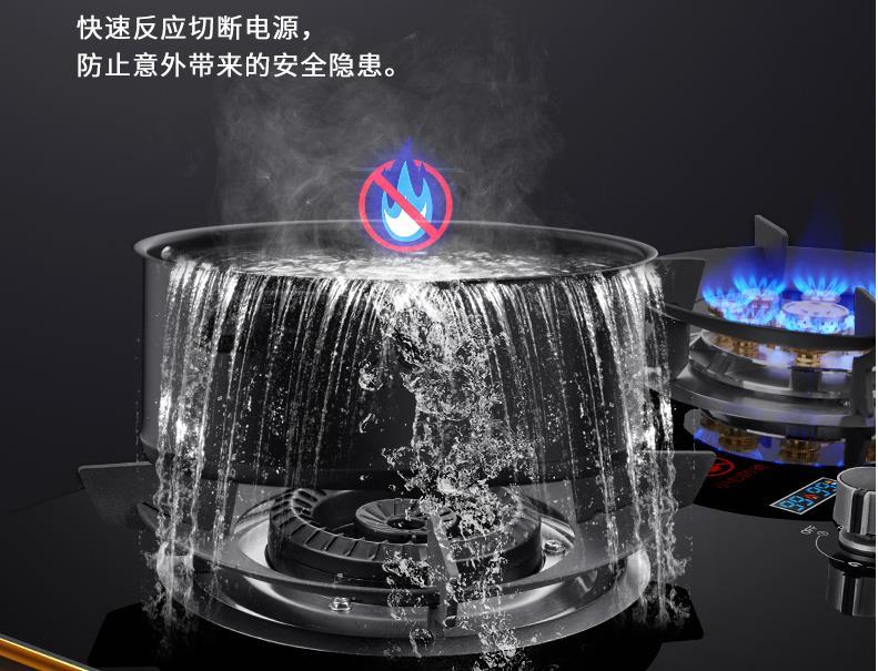 天然气灶燃气炉具