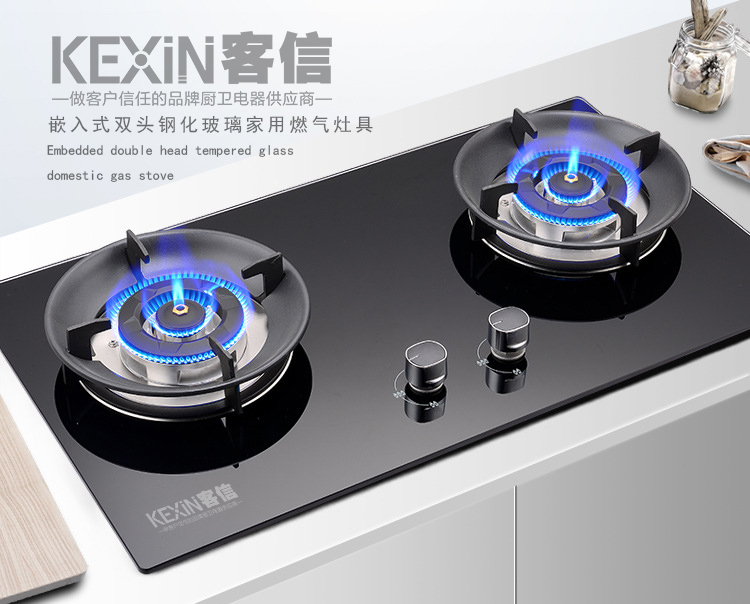 燃气灶厂家教您怎么从炉头火盖挑选燃气燃气灶