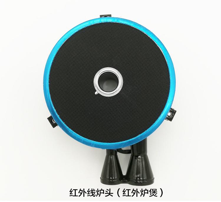 红外线炉灶头