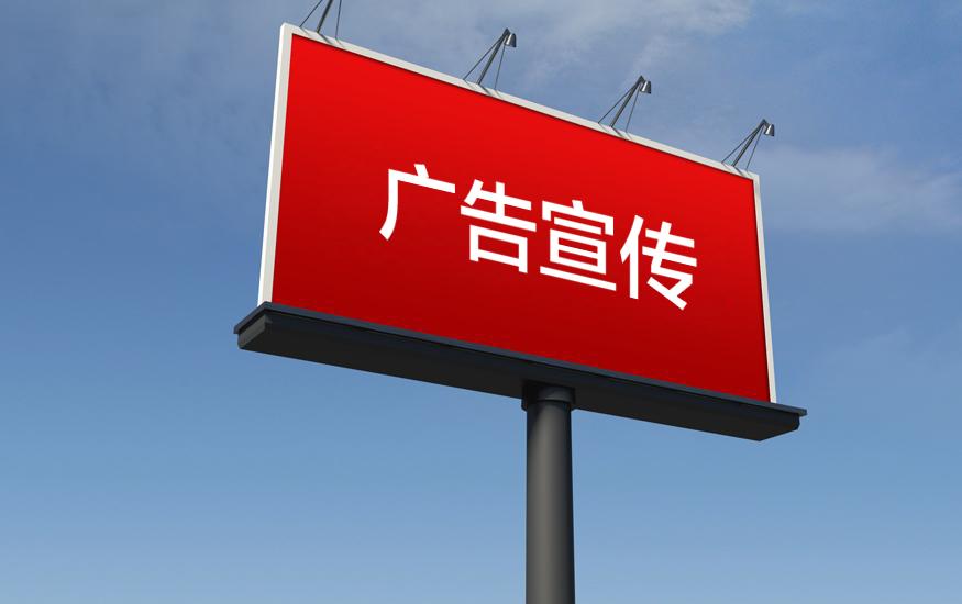 煤气炉灶品牌广告宣传